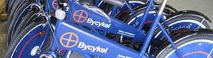 bycykler-aarhus